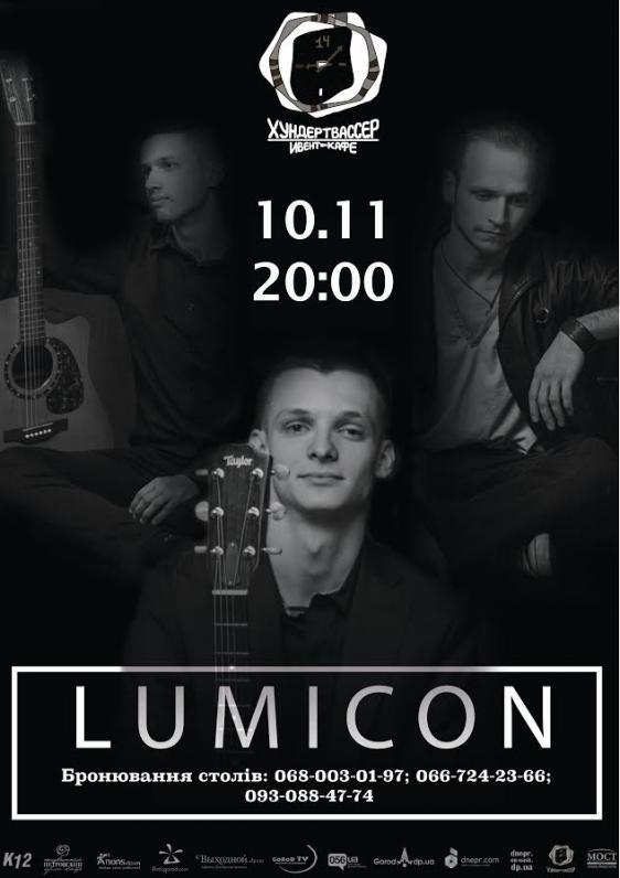 LUMICON