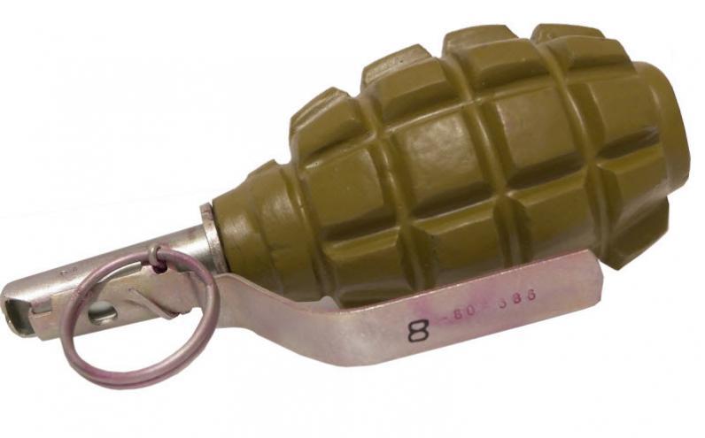 На Днепропетровщине полицейские нашли гранату в авто