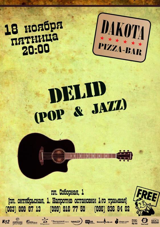 Дуэт «DeLis»