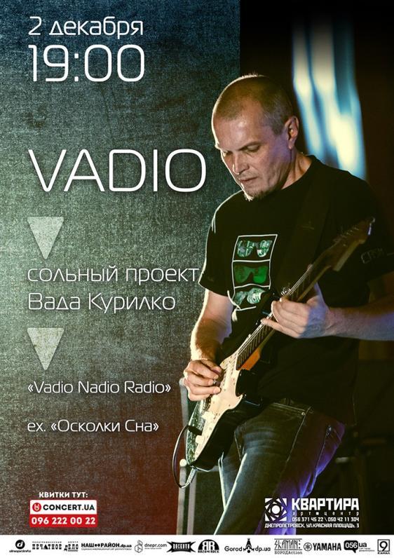 VADIO – сольный проект Вада Курилко