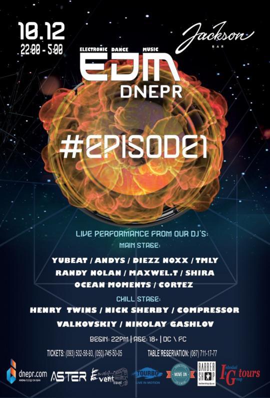 EDMDnepr #Episode1