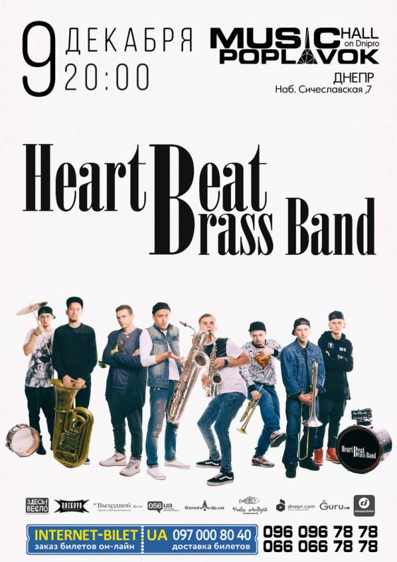 HeartBeat Brass Band