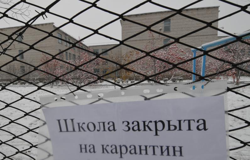 На Днепропетровщине закрылись все школы 4 городов и 2 районов