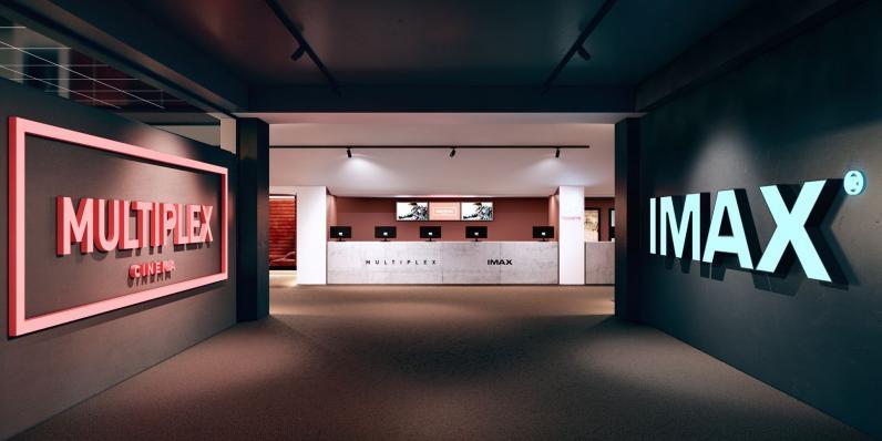 В Днепре открыли первый зал IMAX