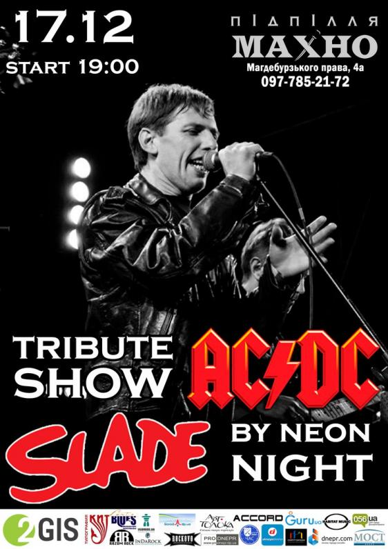 Tribute show AC/DC | SLADE by Neon Night