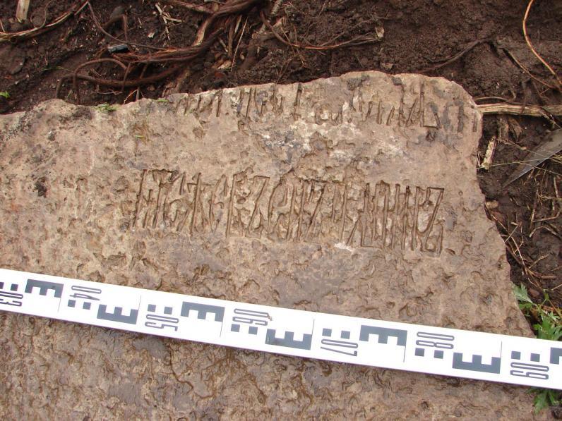 Жительница Днепропетровщины нашла на своем огороде старинную могилу