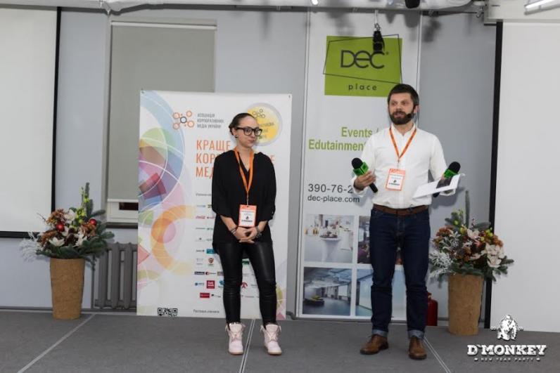 В Киеве прошла конференция-вечеринка Digital Monkey: как это было