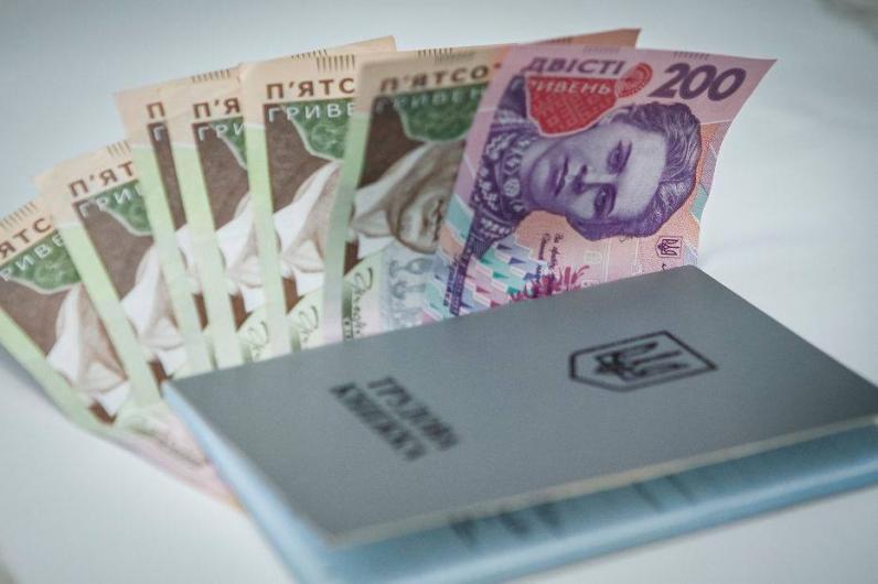 Руководителей предприятий будут наказывать за невыплату минзарплаты 3200 грн