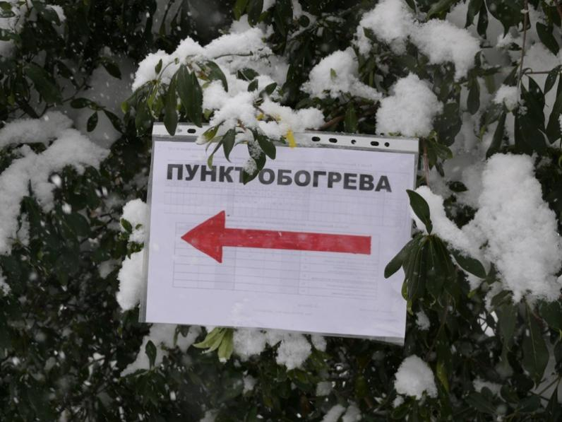 На Днепропетровщине можно бесплатно выпить чай и согреться в пунктах обогрева