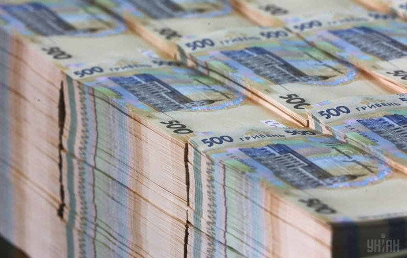 На содержания госуправлений и секретариатов выделили миллиарды гривен