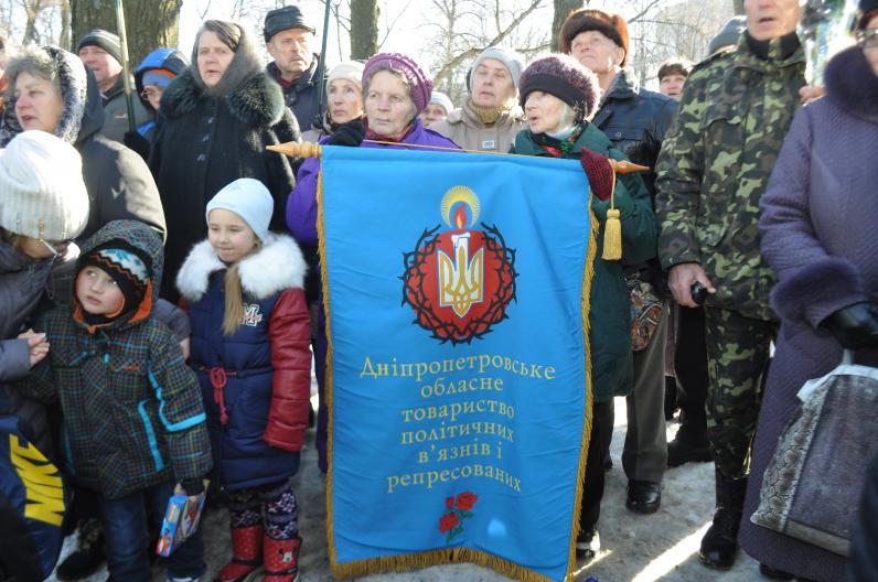 В Дніпрі відкрили памятний хрест на честь Акта Злуки (Фото)
