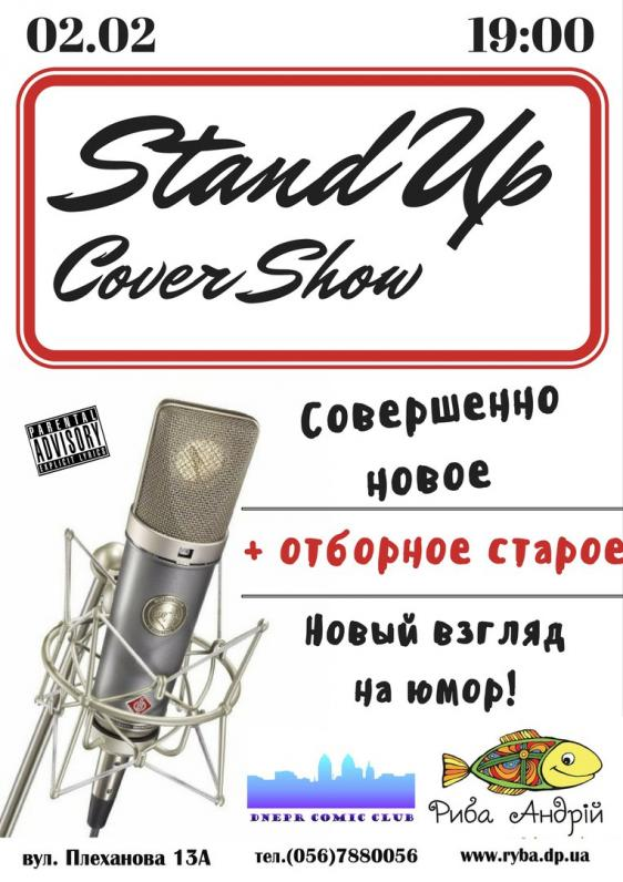 Stand Up Cover Show