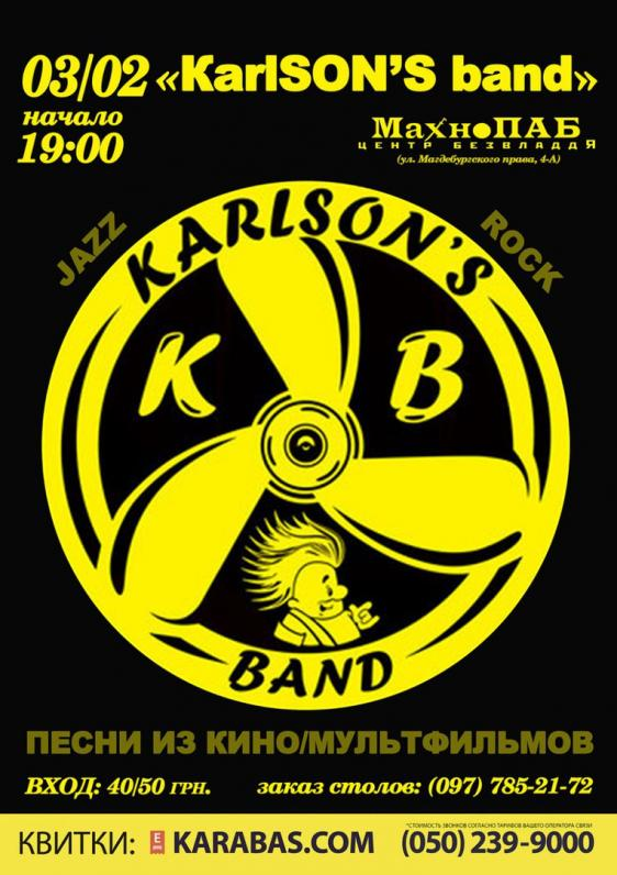 KarlSONS band
