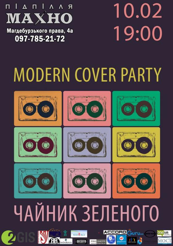 Modern cover party by Чайник Зеленого