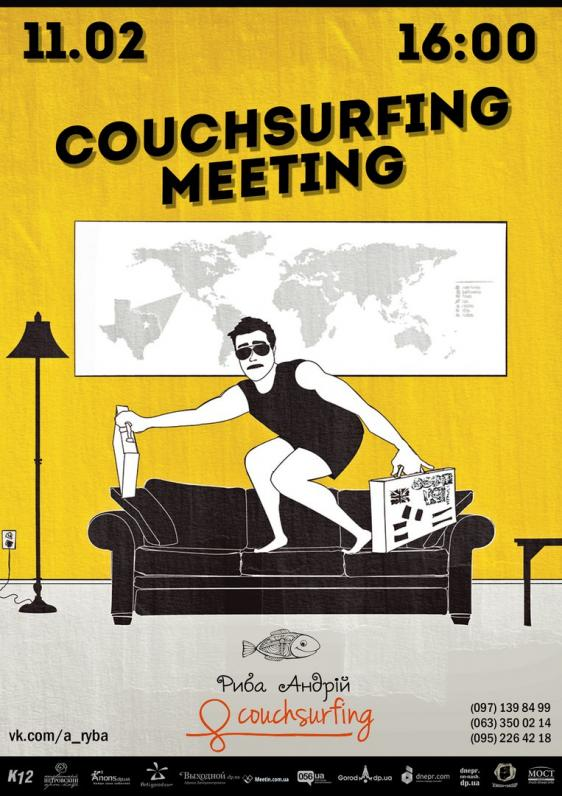 Couchsurfing meeting