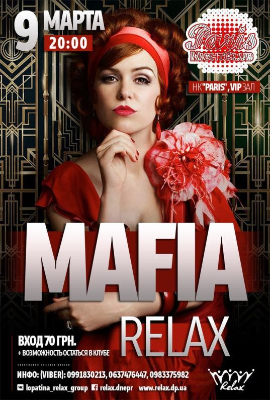 Mafia Relax