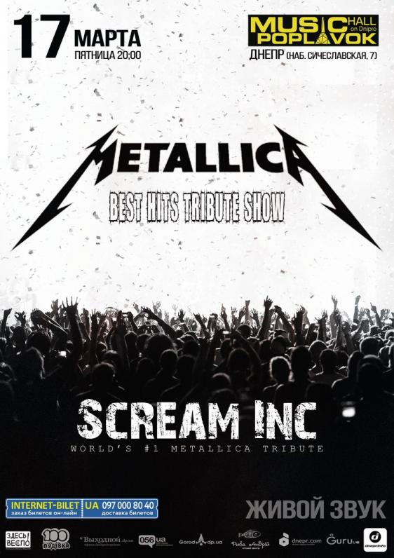 METALLICA by Scream Inc