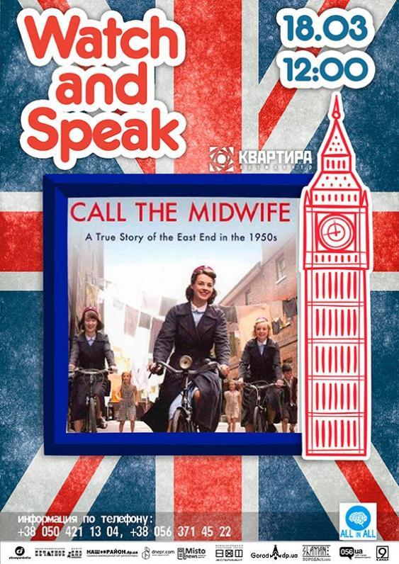 Английский в Квартире: Watch and speak