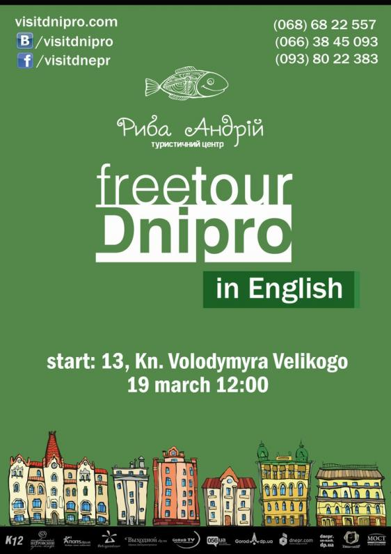 FREE TOUR Dnipro in English