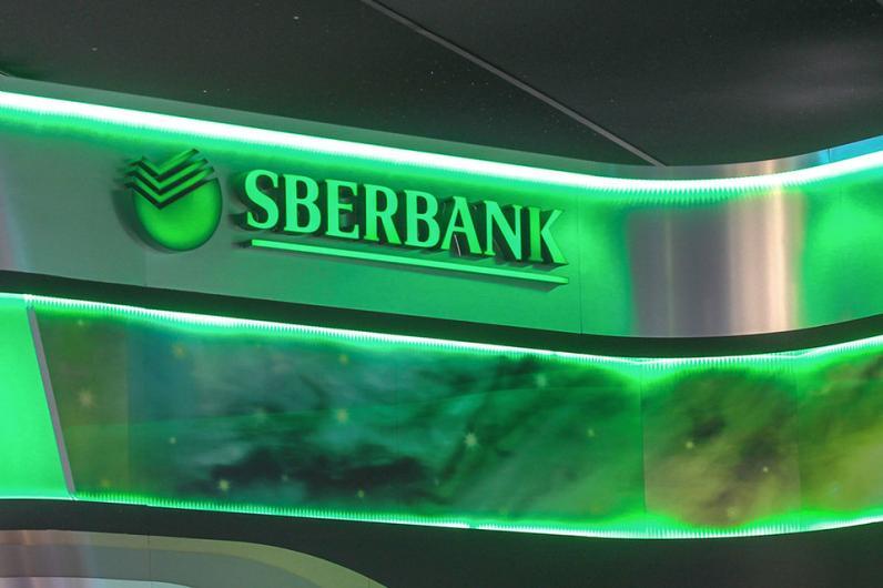 Россия продает дочку Сбербанка в Украине