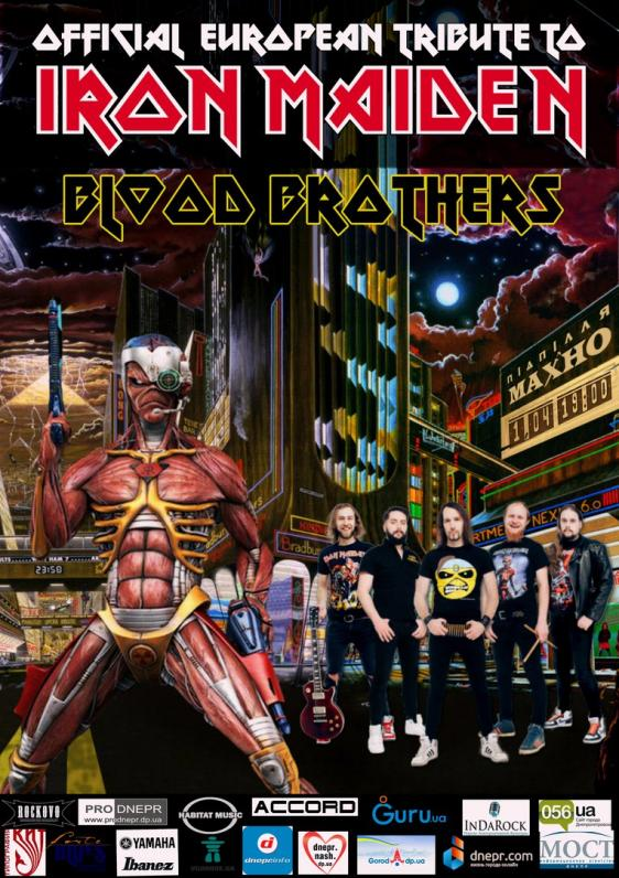 Iron Maiden Tribute «Best Of The Beast»