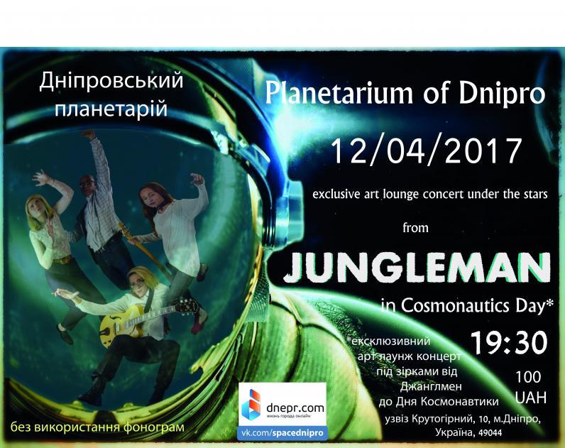 Jungleman