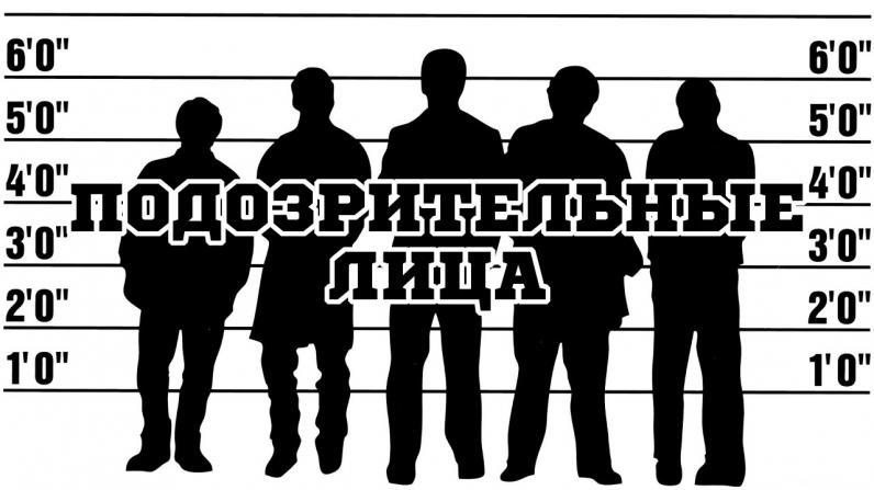 СБУ просит сообщать о подозрительных людях и опасных вещах