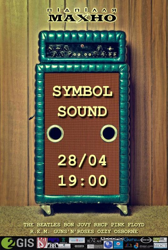 Symbol Sound