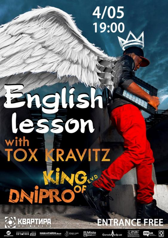 English lesson | FREE