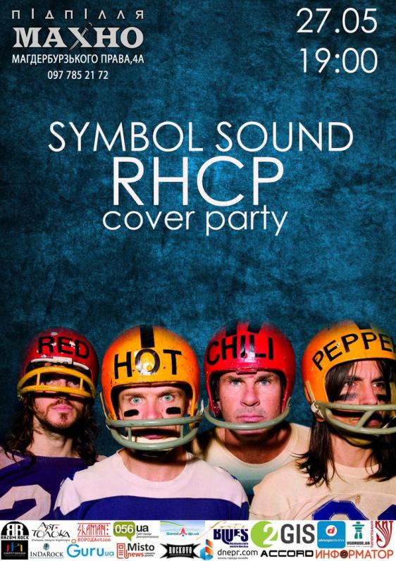 RHCP UNPLUGGED COVER by SYMBOL SOUND