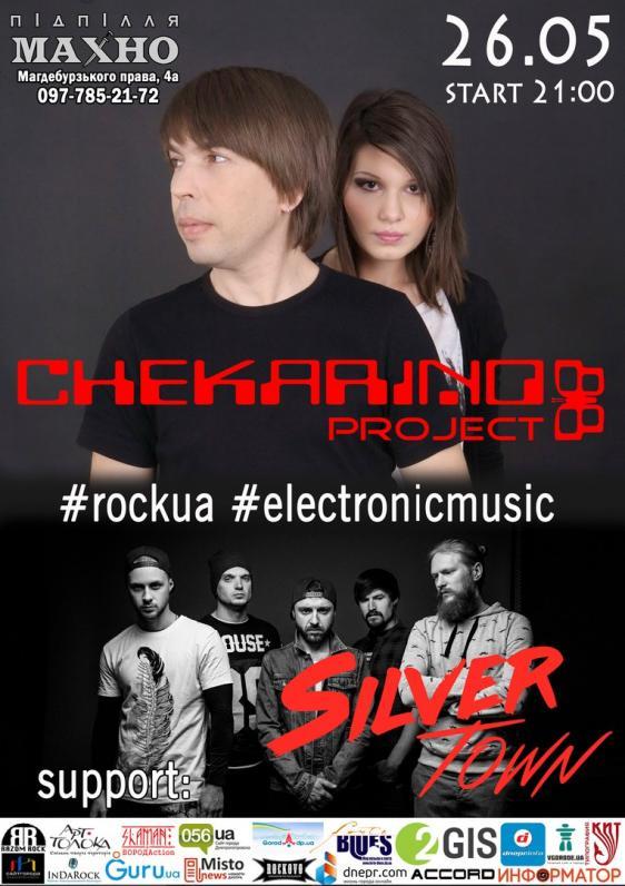 SilverTown & CHEKARINO PROJECT