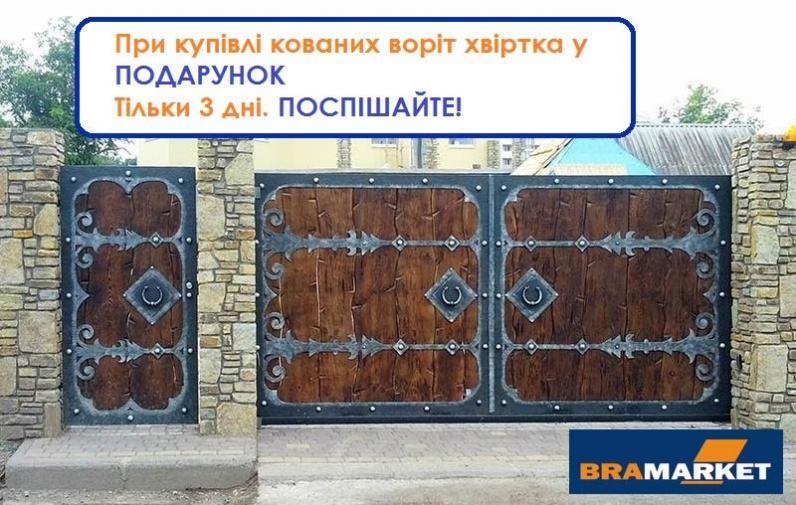 Естетика і надійність за доступною ціною - ковані ворота в Тернополі від brama-market.lviv.ua