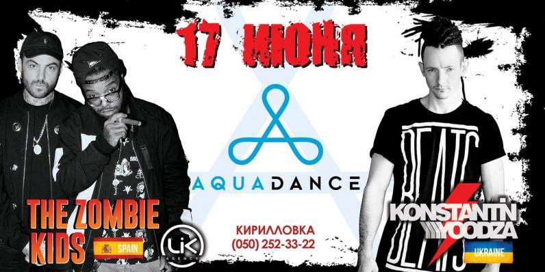 Aquadance Open Air Night Club