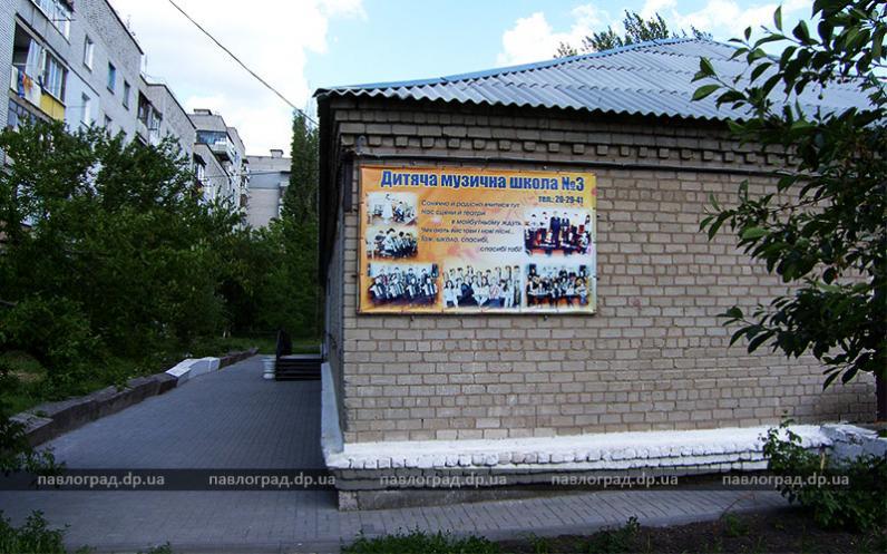 На Днепропетровщине обокрали детскую музыкальную школу