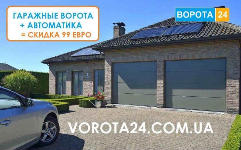 Почему роллетные ворота Алютех в Днепре от vorota24.com.ua занимают лидирующие позиции?