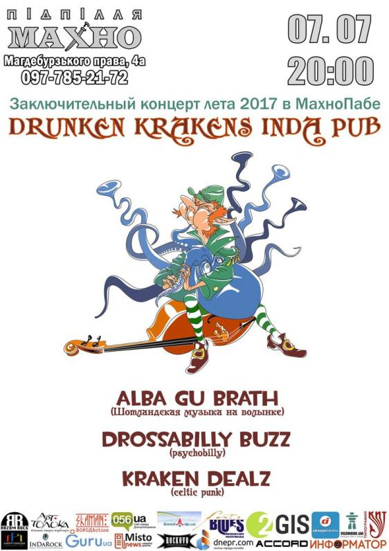 Drunken krakens inda pub