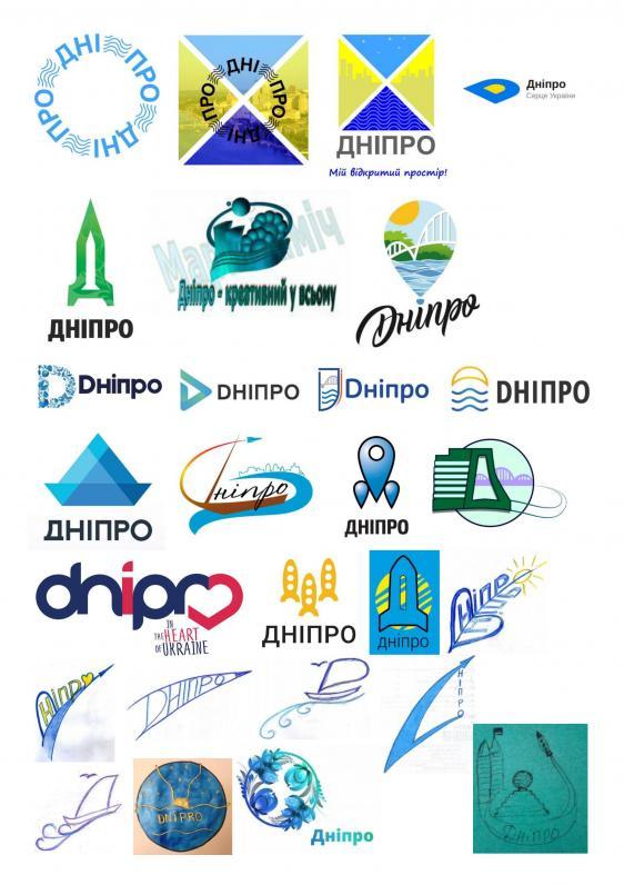 У Днепра будет новое лого и брендбук