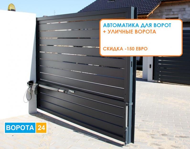 Секреты правильно подобранной фурнитуры для откатных ворот в Одессе, делится vorota24.com.ua