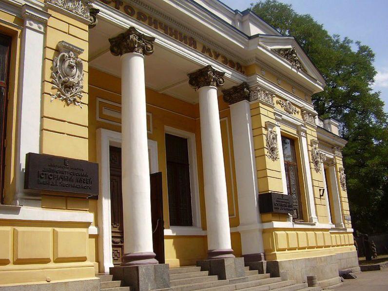 В историческом музее Днепра пройдут «солнечные экскурсии»