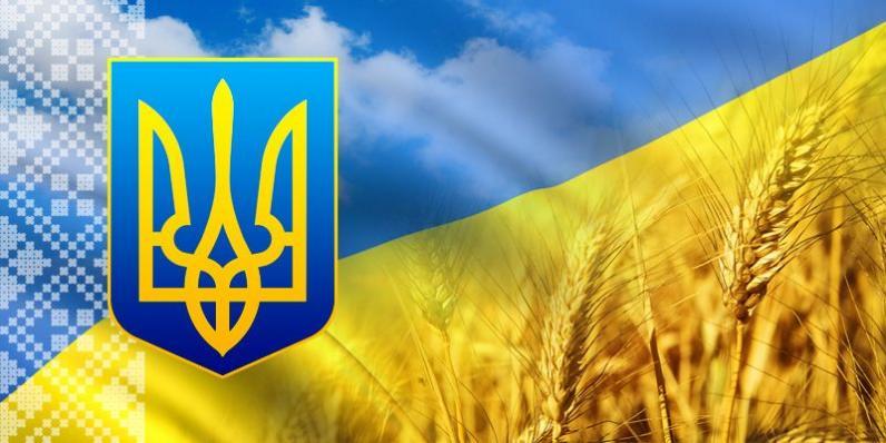 День независимости на Днепропетровщине: где будет проходить праздник