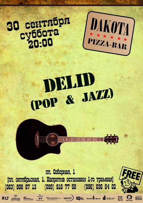 deLis в Дакоте