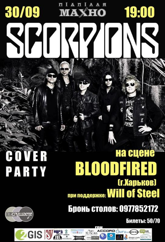 SCORPIONS cover party