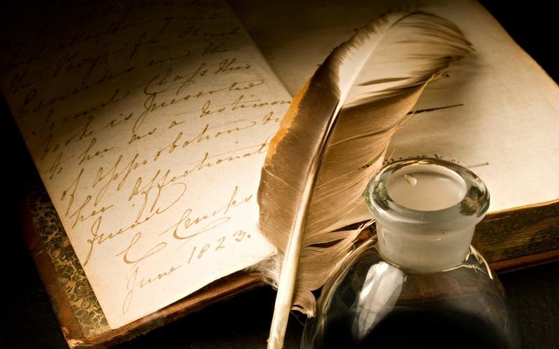 Авторов Днепропетровщины приглашают к участию в литературном конкурсе