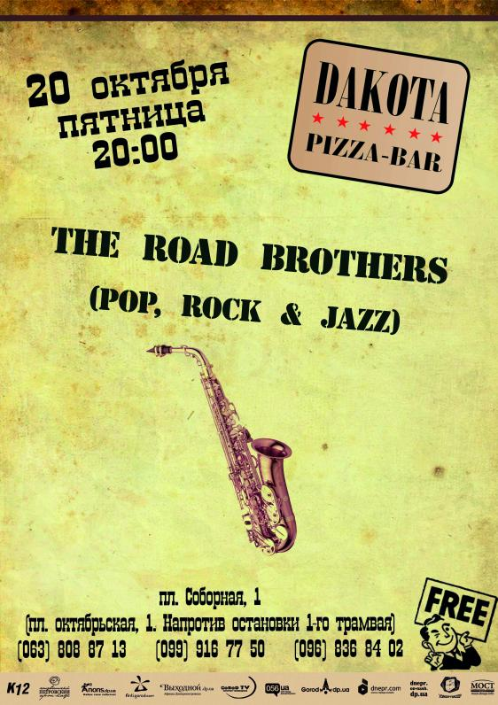 The Road Brothers