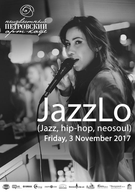 JazzLo