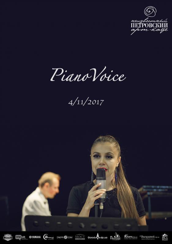 PianoVoice