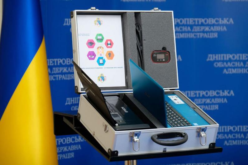 В еще одном селе Днепропетровщины заработал мобильный ЦНАП