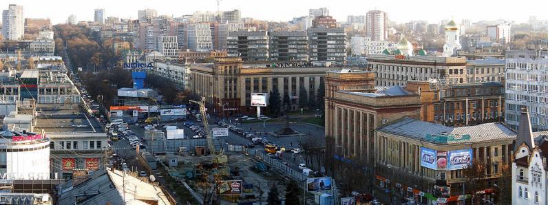 В Днепре частично отремонтируют проспект Яворницкого