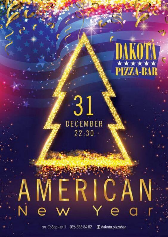 Новогодняя ночь в DAKOTA pizza-bar