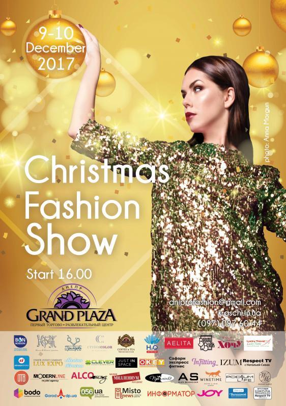 Christmas Fashion show